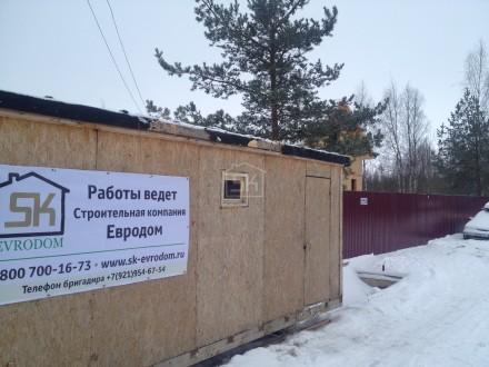 Бытовка строительной компании Евродом